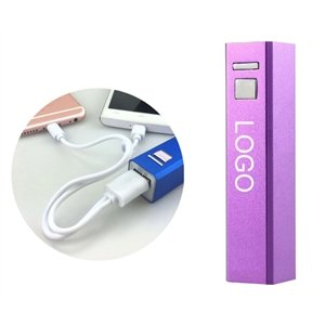 Customized 2200mAh Power Bank With USB Cable