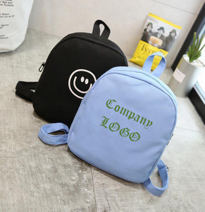 Imprinted Preschool Nursery Bag